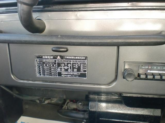 「三菱」「ジープ」「SUV・クロカン」「神奈川県」の中古車13