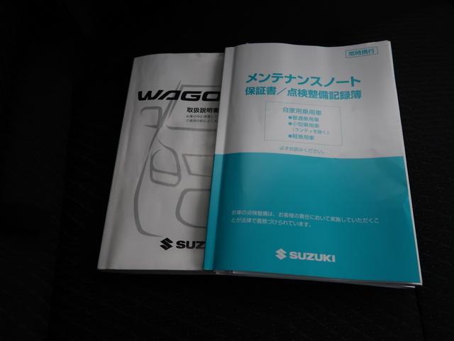 「スズキ」「ワゴンRスティングレー」「コンパクトカー」「神奈川県」の中古車20