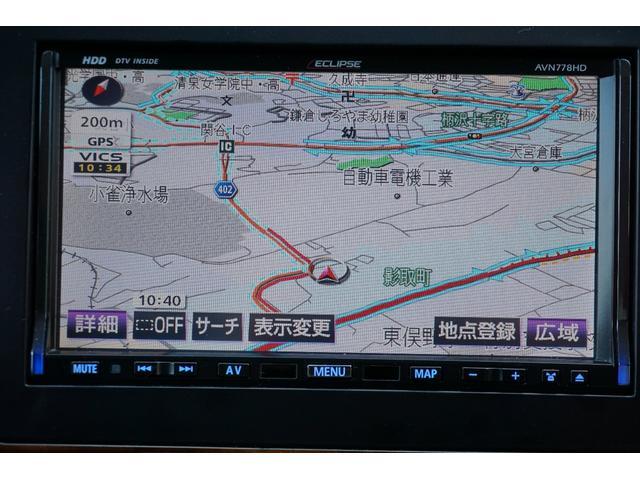2.0 ローダウン・同色モール・GT用17AW・赤キャリパー(10枚目)