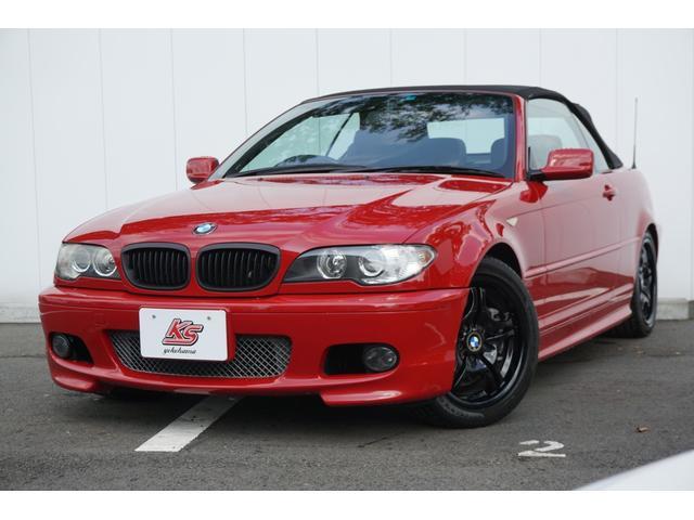 「BMW」「BMW」「オープンカー」「神奈川県」の中古車32