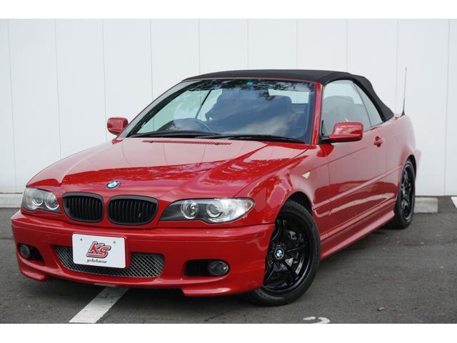「BMW」「BMW」「オープンカー」「神奈川県」の中古車33