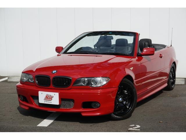 「BMW」「BMW」「オープンカー」「神奈川県」の中古車35