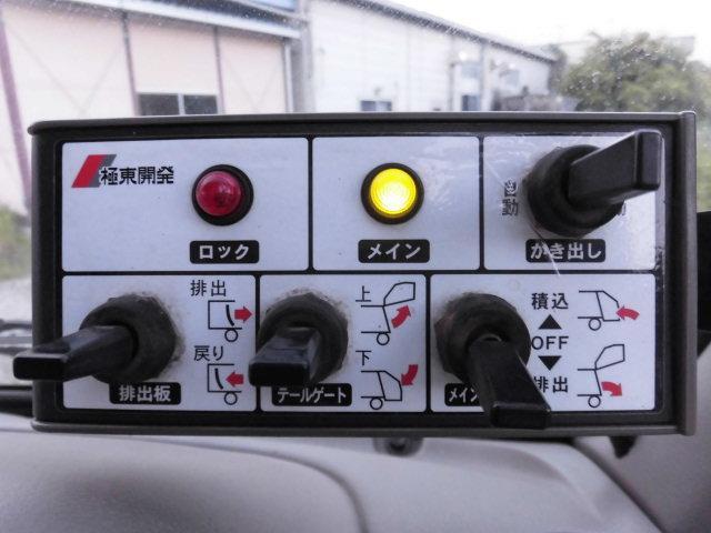2t積 極東製プレスパッカー4.2立米 4.9Lディーゼル(29枚目)