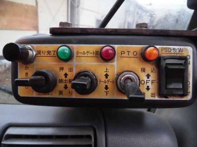 「その他」「キャンター」「トラック」「神奈川県」の中古車27