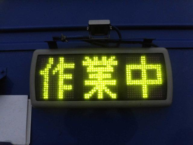 「その他」「キャンター」「トラック」「神奈川県」の中古車60