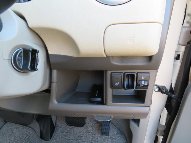 X 4WD タイミングチェーン シートヒーター スマートキー(11枚目)