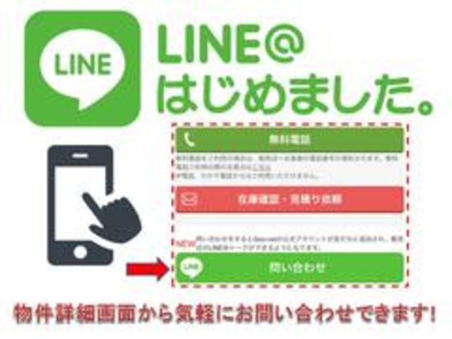追加のご質問はLINEが便利です!!LINEの検索にて【有限会社CARTH】で検索下さい!公式LINEです!