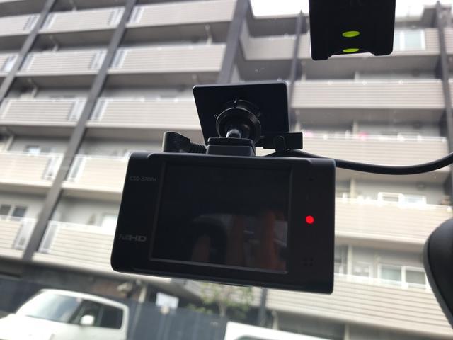 TV ナビ バックカメラ ワンオーナー サンルーフ ETC(19枚目)