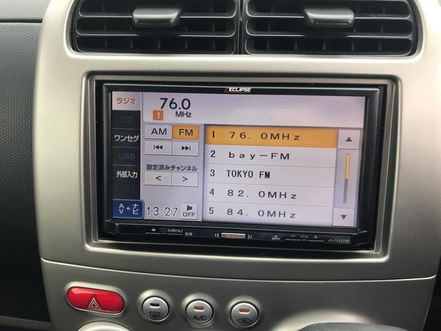 「三菱」「トッポ」「コンパクトカー」「神奈川県」の中古車17