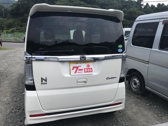 「ホンダ」「N-BOXカスタム」「コンパクトカー」「神奈川県」の中古車7
