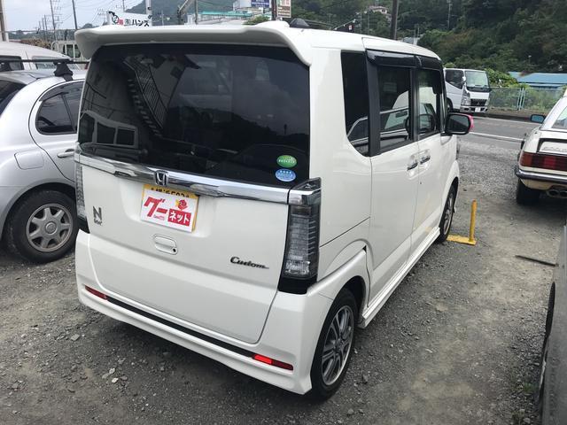 「ホンダ」「N-BOXカスタム」「コンパクトカー」「神奈川県」の中古車8
