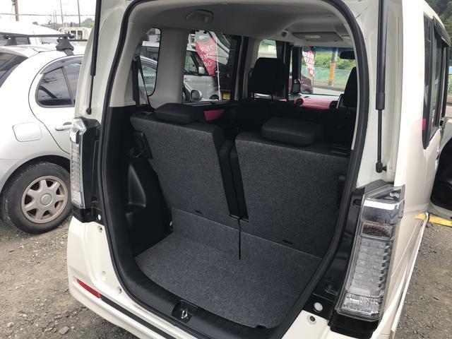 「ホンダ」「N-BOXカスタム」「コンパクトカー」「神奈川県」の中古車32