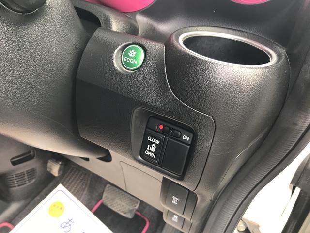 「ホンダ」「N-BOXカスタム」「コンパクトカー」「神奈川県」の中古車39