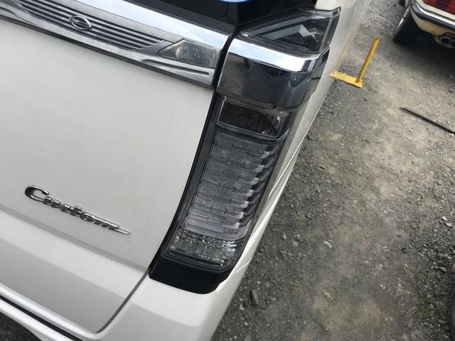 「ホンダ」「N-BOXカスタム」「コンパクトカー」「神奈川県」の中古車41