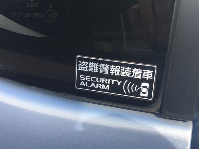 マツダ AZワゴン FX キーレス 電格ミラー 車検2年付き!新品ナビ付!!