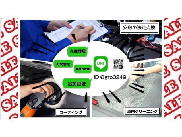 TAスペシャル 軽自動車 エアコン バン マニュアル(2枚目)
