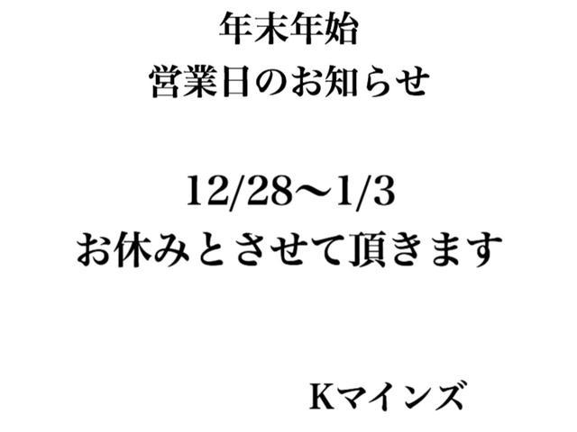 VX-SE  パワステ エアコン ワンオーナー オーディオ(3枚目)