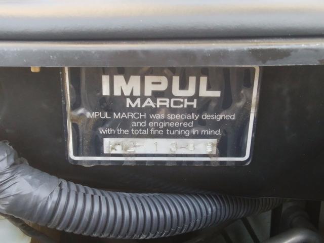 日産 マーチ 12c スーパーチャージャー インパル