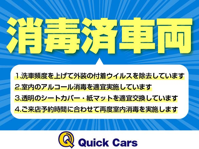 G G's ナビ 地デジ バックカメラ シートヒーター(2枚目)