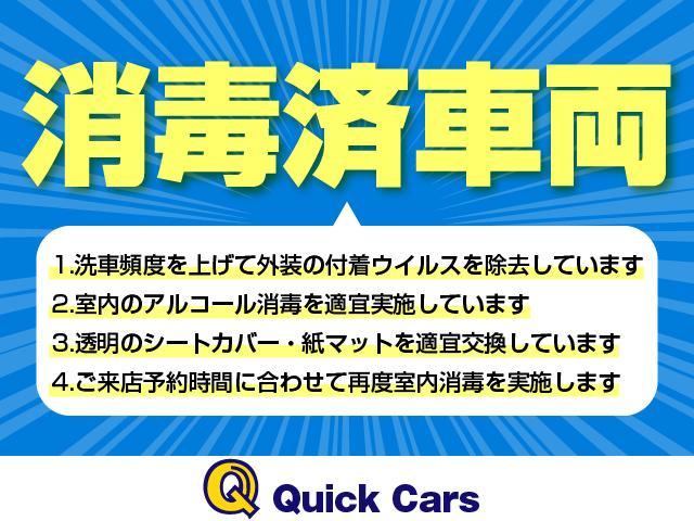 ご覧いただき有難うございます!新型コロナウイルス感染症対策として弊社では、展示車両の定期清掃や除菌など予防対策を実施しております。こちらのお車は、お客様還元キャンペーン対象車です!