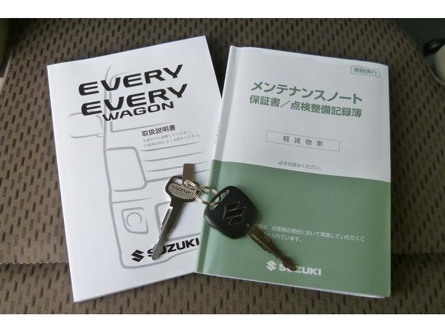 PC ナビ ETC ワンセグTV キーレス CD DVD(10枚目)