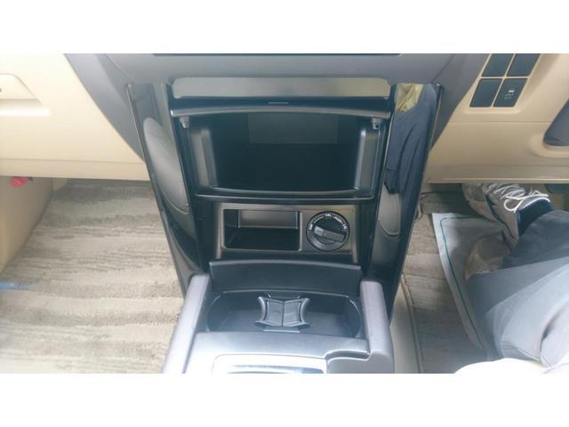 ★後部座席もゆとりがあり、長時間の移動も快適です。無料電話:0066-9708-3852