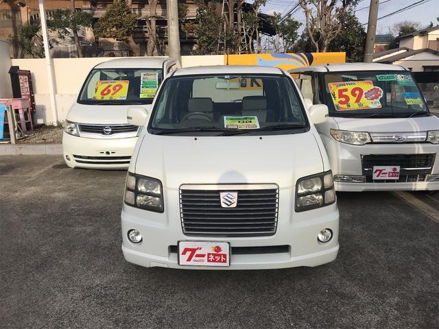 平塚市のネクストです!この度は当店車両をご覧頂き誠にありがとうございます!☆無料電話:0066-9709-3124