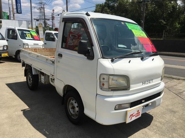 ダイハツ ハイゼットトラック エアコン・パワステ スペシャル MT AC PS