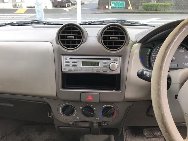 G 軽自動車 ココナッツベージュメタリック 整備付(13枚目)