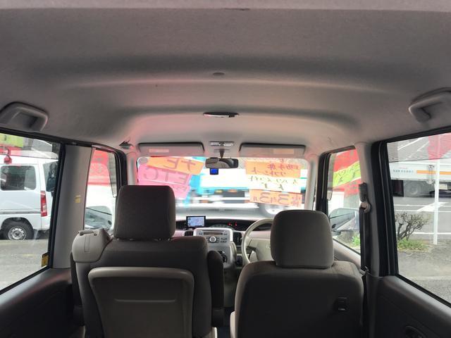 「ダイハツ」「タント」「コンパクトカー」「神奈川県」の中古車42