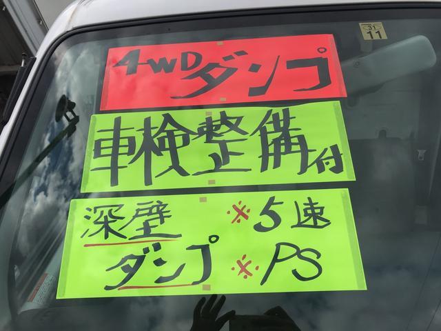 「スズキ」「キャリイトラック」「トラック」「神奈川県」の中古車37