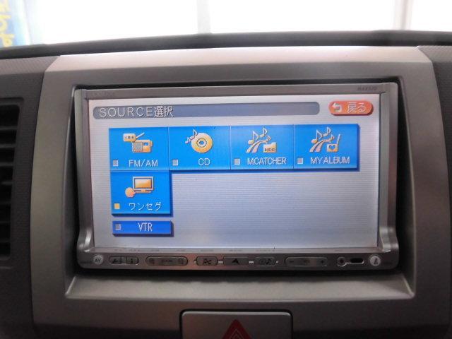 マツダ AZワゴン FX-Sスペシャル HDDナビ ワンセグTV スマートキー