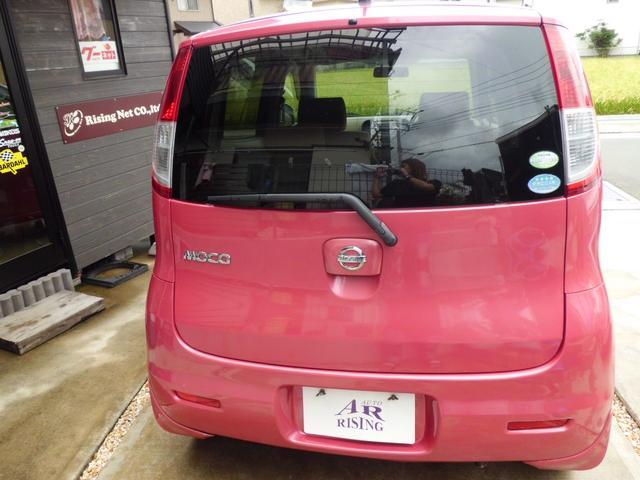 「日産」「モコ」「コンパクトカー」「神奈川県」の中古車3