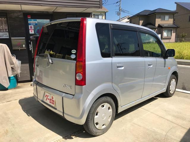 「ダイハツ」「ムーヴ」「コンパクトカー」「神奈川県」の中古車29