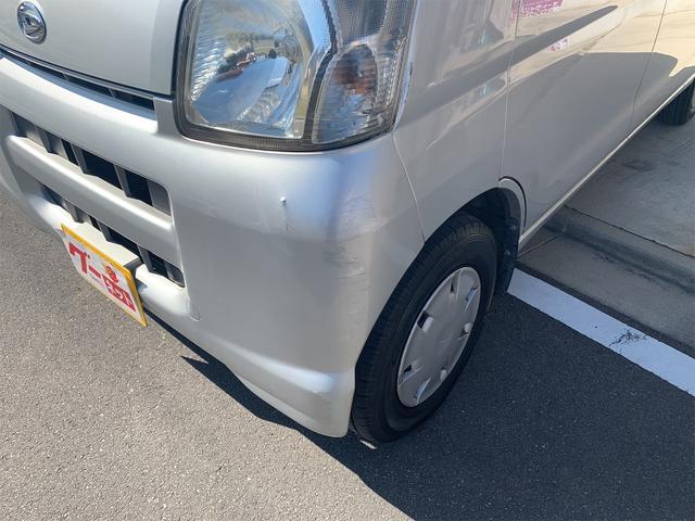 「ダイハツ」「ハイゼットカーゴ」「軽自動車」「神奈川県」の中古車33