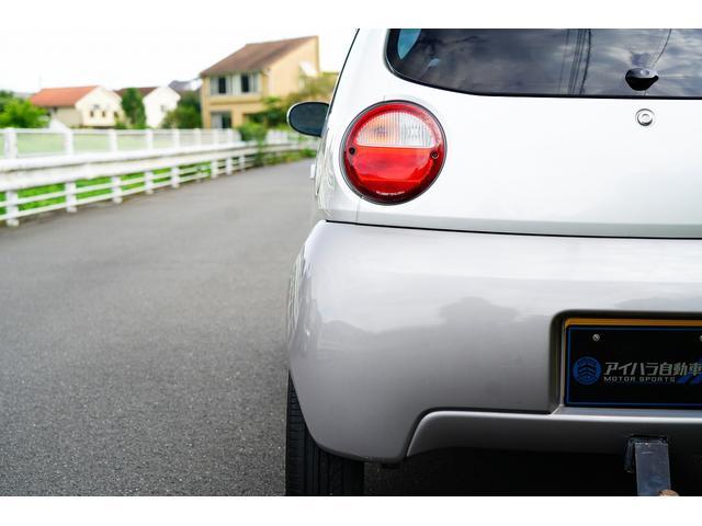 ガソリンB カラーパッケージ ユーザー買取車 18AW 車高調 BRIDEセミバケットシート MOMOステアリング 社外タコメーター 社外ナビ(27枚目)