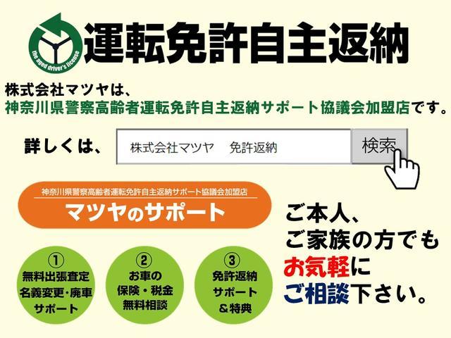 トヨタ パッソ X ナビ ETC ワンオーナー禁煙車 記録簿
