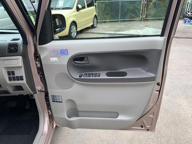 「ダイハツ」「タント」「コンパクトカー」「神奈川県」の中古車45