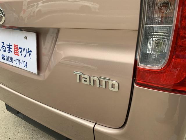 「ダイハツ」「タント」「コンパクトカー」「神奈川県」の中古車64