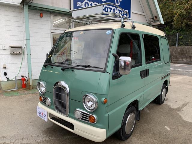 「スバル」「サンバーディアス」「コンパクトカー」「神奈川県」の中古車2