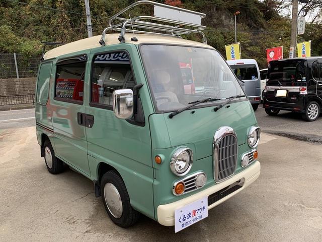 「スバル」「サンバーディアス」「コンパクトカー」「神奈川県」の中古車4