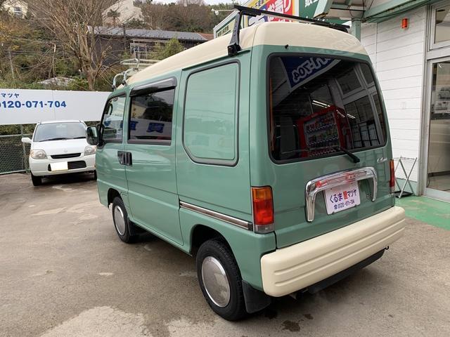 「スバル」「サンバーディアス」「コンパクトカー」「神奈川県」の中古車8