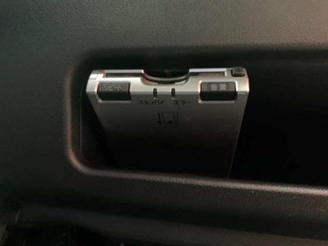 「ダイハツ」「ムーヴ」「コンパクトカー」「神奈川県」の中古車49