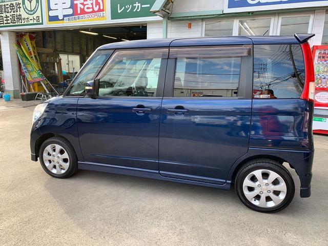 「スズキ」「パレット」「コンパクトカー」「神奈川県」の中古車53