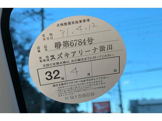 「スズキ」「パレット」「コンパクトカー」「神奈川県」の中古車56