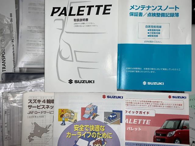 「スズキ」「パレット」「コンパクトカー」「神奈川県」の中古車59
