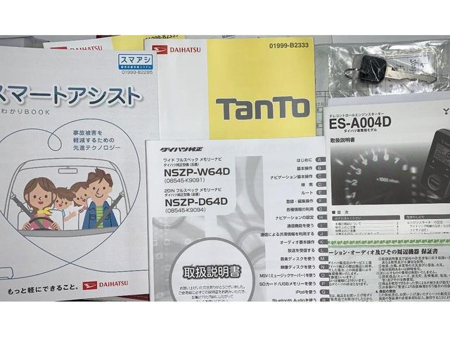 「ダイハツ」「タント」「コンパクトカー」「神奈川県」の中古車40