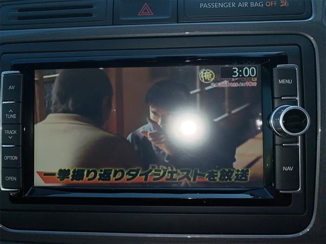 TSIブルーモーションテクノロジー TSIブルーモーションテクノロジー 禁煙車 認定中古車 正規ディーラー 純正ナビ バックカメラ キセノンライト ETC オートホールド エレクトロニックパーキングブレーキ USB アイドリングストップ(32枚目)