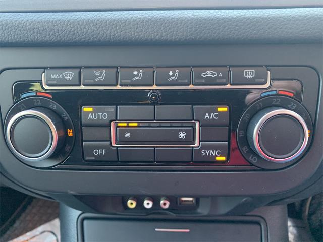 TSIブルーモーションテクノロジー TSIブルーモーションテクノロジー 禁煙車 認定中古車 正規ディーラー 純正ナビ バックカメラ キセノンライト ETC オートホールド エレクトロニックパーキングブレーキ USB アイドリングストップ(39枚目)