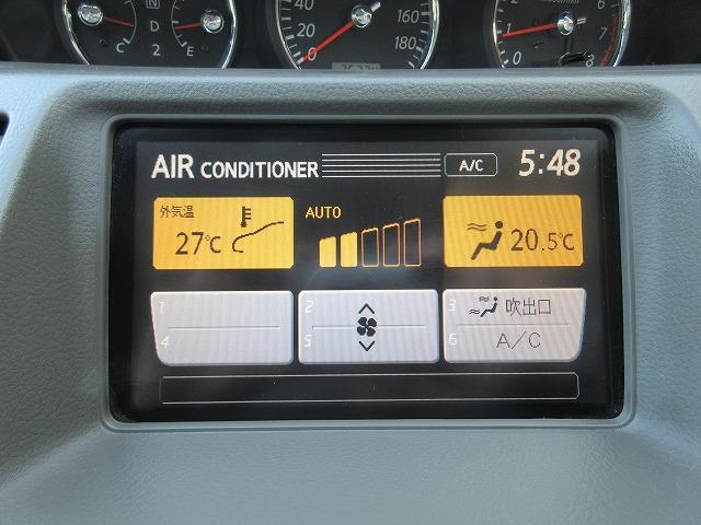 ワンオーナー禁煙車4WD ナビ Bカメラ ETC キーレス(6枚目)